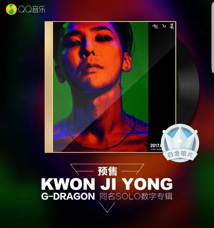 G Dragon S Music Preorders On Qq Music Passes 100 000 Which Means Platinum Status In China 빅뱅 Bigbangmusic