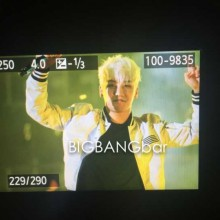 Big Bang - Made Tour 2015 - Wuhan - 28jun2015 - BIGBANGbar - 05