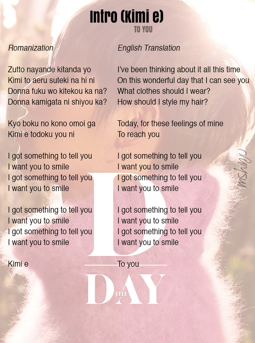 D-Day Lyrics part 1 (1)