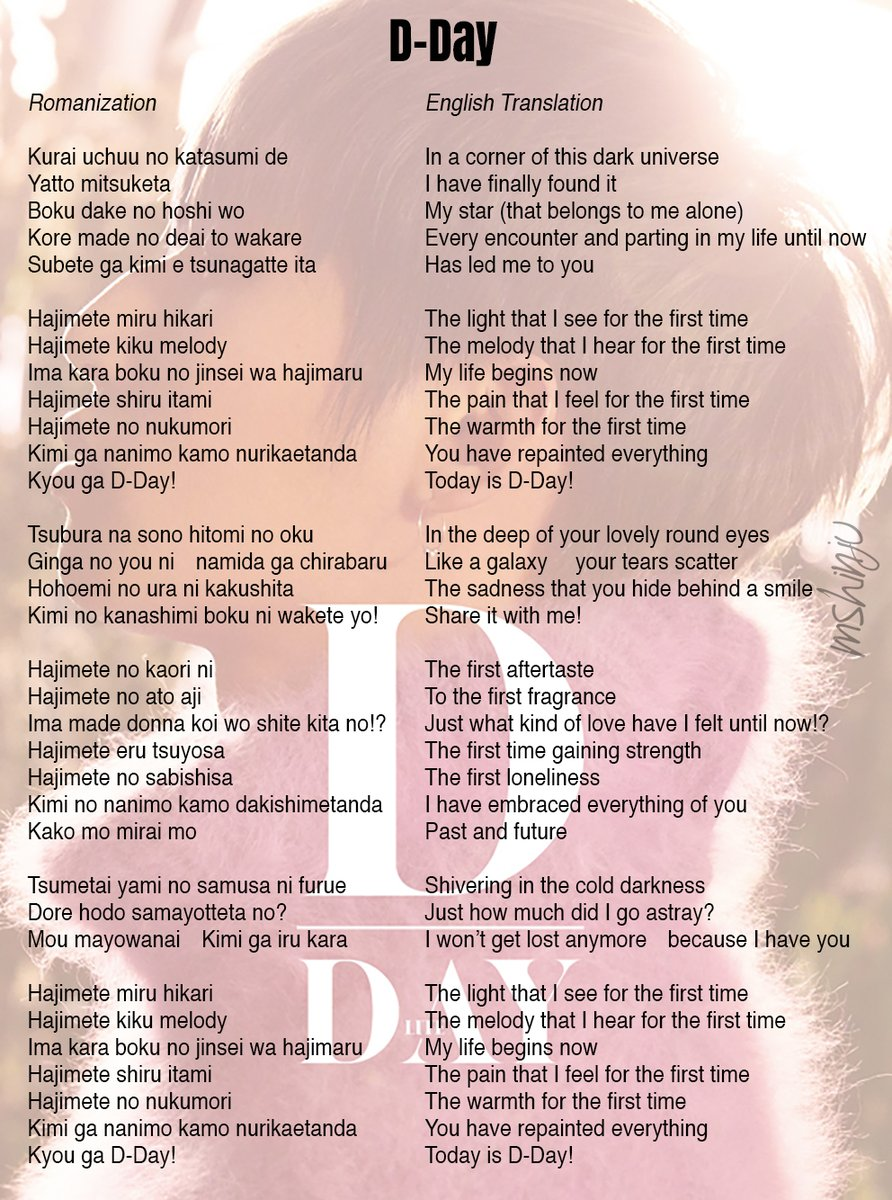 D-Day Lyrics part 1 (2)
