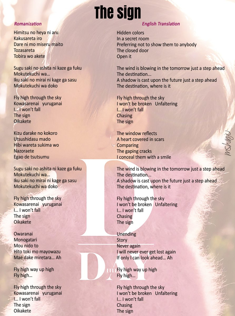 D-Lite D-Day Lyrics part 2