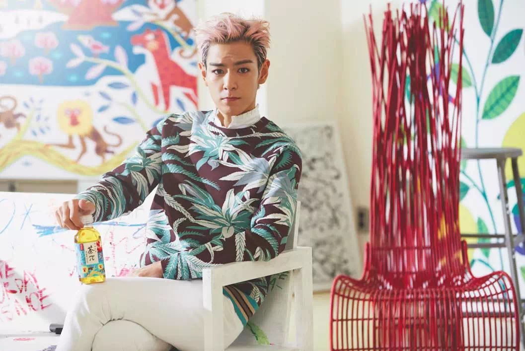 BIGBANG Nongfu Springs China Cha Pi April 2017 (3)