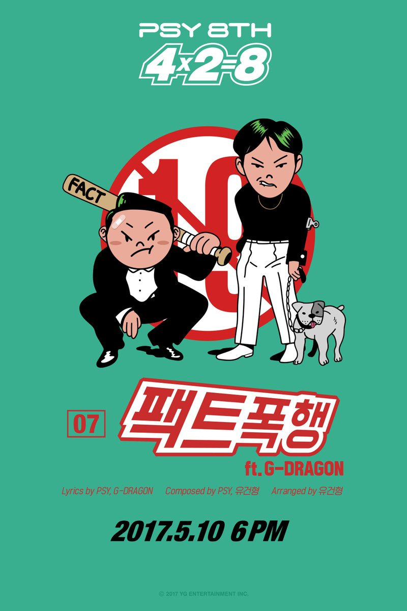 Cover Art for G-Dragon featuring on PSY's new album 2017