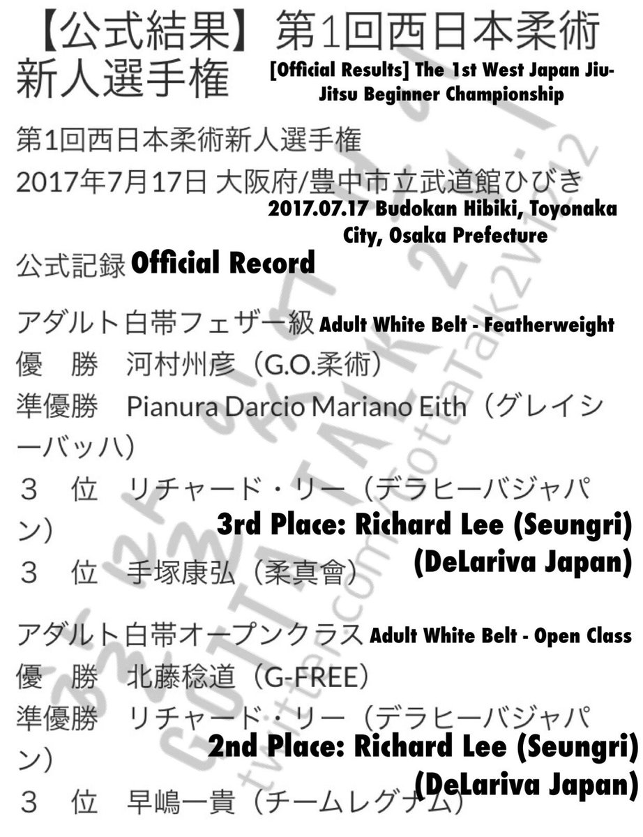 Official Results for Jiu Jitsu Competition in which Seungri scored two medals (2)