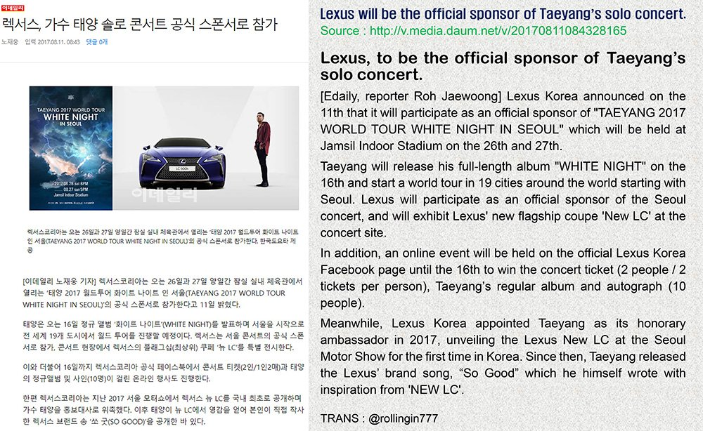 LEXUS official Sponsor for Taeyang's Seoul Concert August 2017