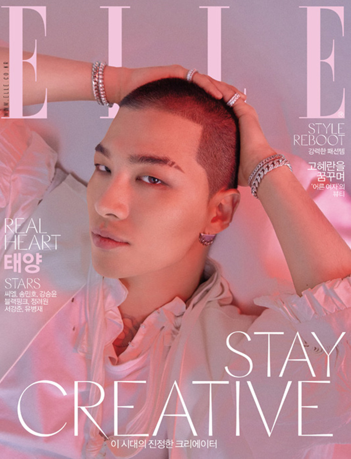 [Cover] Taeyang on ELLE Korea April 2018 issue