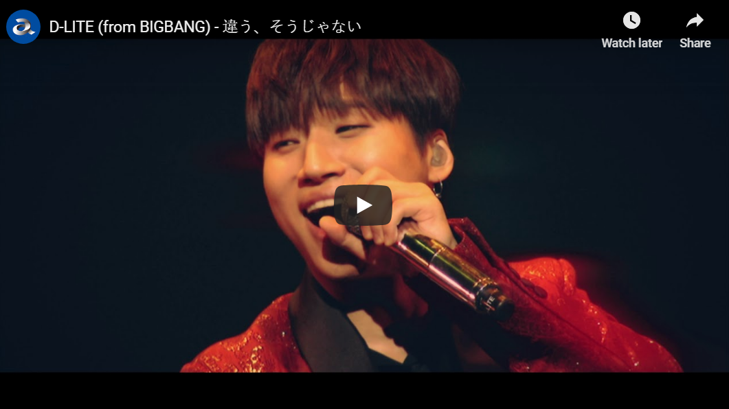 videos-d-lite-daesung-special-on-youtube-music-premium