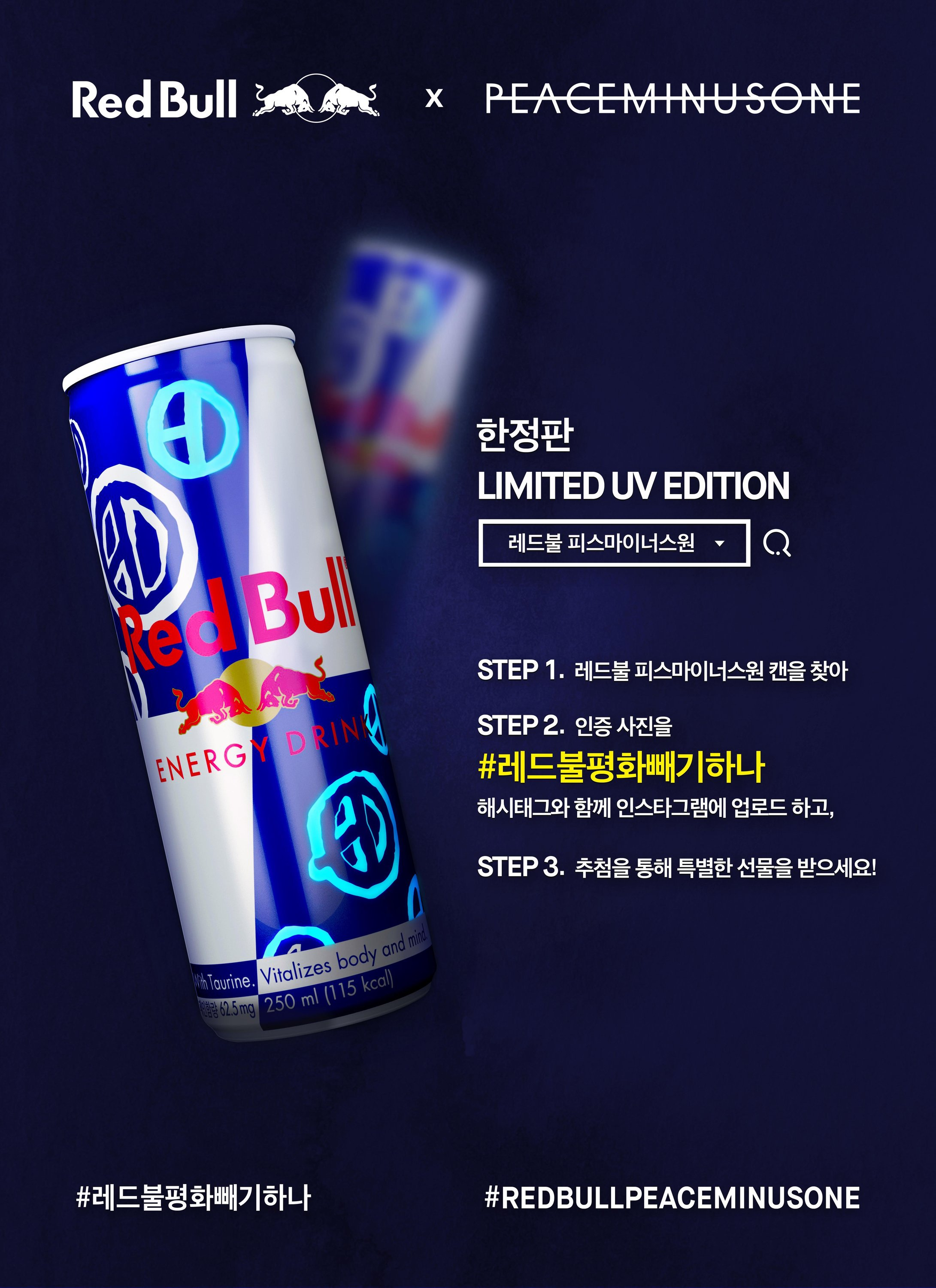 Video Photos G Dragons Peaceminusone X Red Bull Special Edition