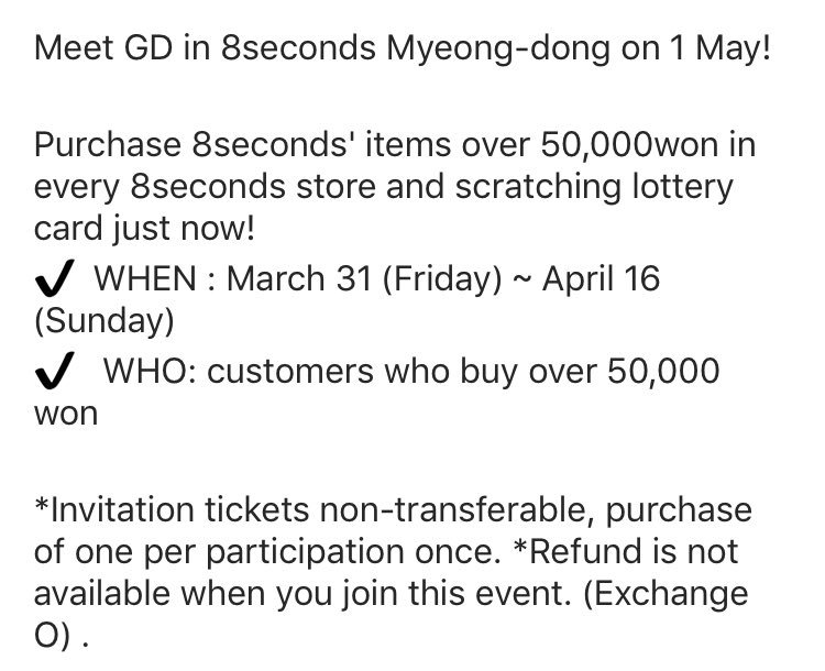 Fan_Event_G-Dragon_8Seconds_Korea_trans_by_mystifize.jpg