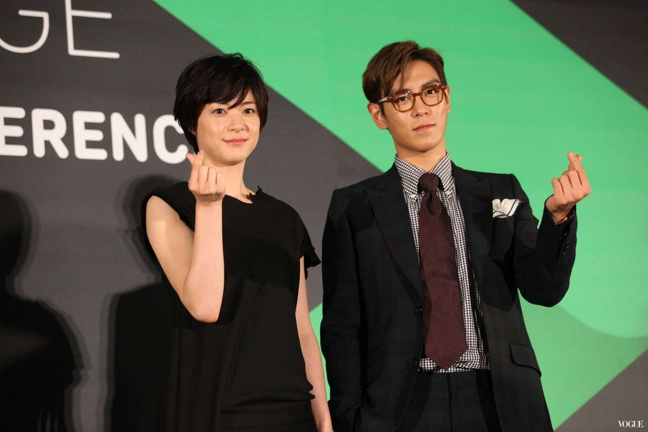 TOP_Press_Con_Taiwan_2015-11-06_by_Vogue_Taiwan_29.jpg