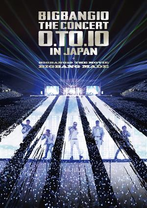 BIGBANG Japan DVD 2016 2 Custom