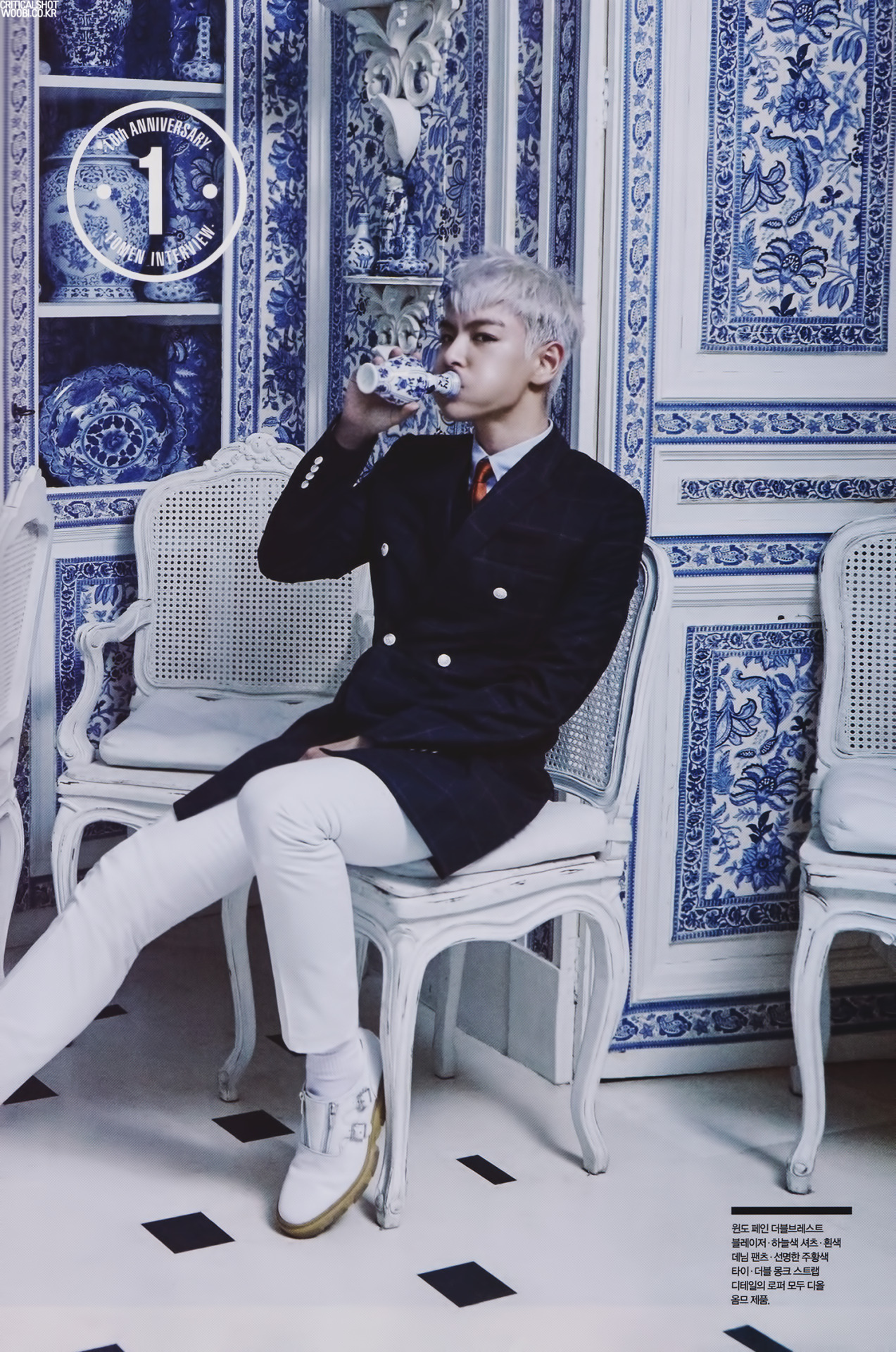 TOP Arena Homme March 2016 scans by CriticalShot (10).png
