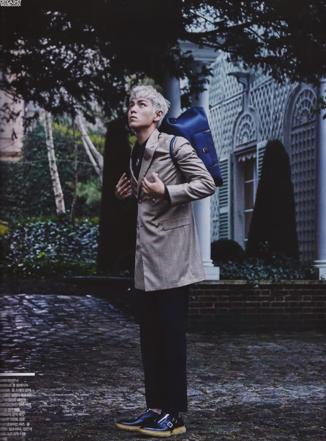 TOP Arena Homme March 2016 scans by CriticalShot (2).png