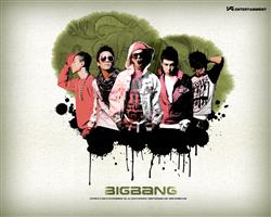 wall bigbang 24 1280 (Custom)