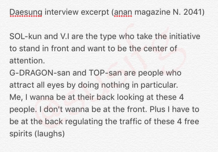 Daesung ANAN Interview by susifg