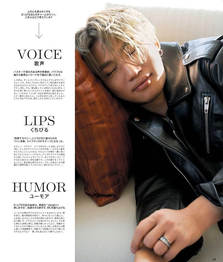 Daesung ANAN Magazine Feb 2017 (3)
