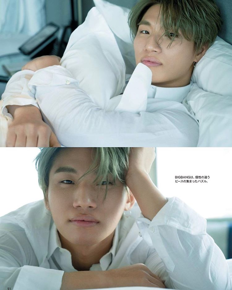 Daesung ANAN Magazine Feb 2017 (8)
