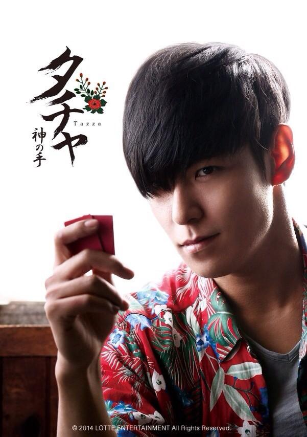 promoposter-tazza-percountry-japan.jpg