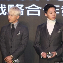 GDYB-YGPressCON-HK-20141202-more-120_009