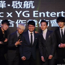 GDYB-YGPressCON-HK-20141202-more-120_013