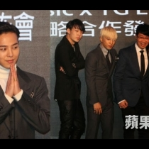GDYB-YGPressCON-HK-20141202-more-120_020
