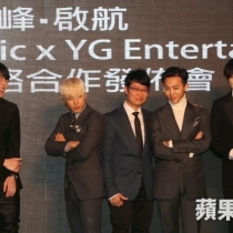 GDYB-YGPressCON-HK-20141202-more-120_023