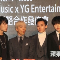 GDYB-YGPressCON-HK-20141202-more-120_024