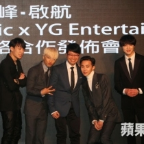GDYB-YGPressCON-HK-20141202-more-120_025
