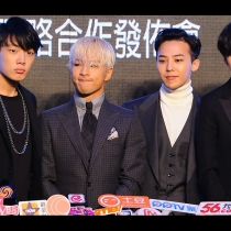 GDYB-YGPressCON-HK-20141202-more-120_029