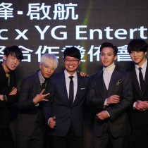 GDYB-YGPressCON-HK-20141202-more-120_030