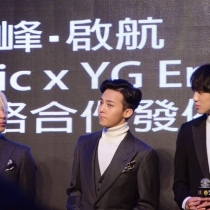 GDYB-YGPressCON-HK-20141202-more-120_051