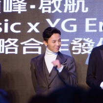 GDYB-YGPressCON-HK-20141202-more-120_054
