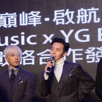 GDYB-YGPressCON-HK-20141202-more-120_055