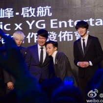 GDYB-YGPressCON-HK-20141202-more-120_056