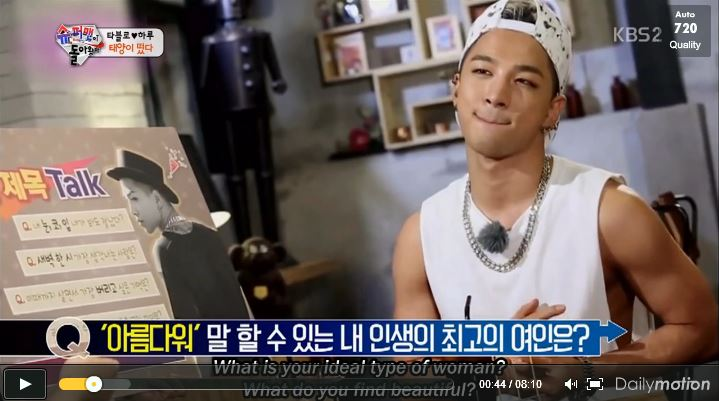 dailymotion-yb-superman