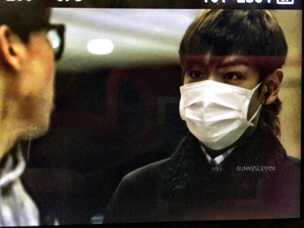 TOP Seoul Gimpo to Tokyo 2015-11-01 13