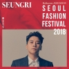 "[Event] Seungri to participate at Seoul Fashion Festival 2019 ""Halloween: RED MOON"" on October 27th #빅뱅 #BBMusic BIGBANG"