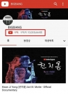 BIGBANG Surpassed 10 Million Subscribers on YouTube… Becomes 'Diamond Creator' [OFFICIAL