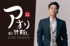 Aori Ramen Announces Seungri And Yuri Holdings Have No Shares In The Company + New CEO Plans For Fresh Start